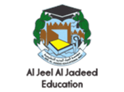 AL jeel AL jadeed education
